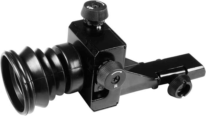 Air Venturi Rear Sight